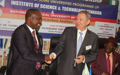 "LAUNCHING OF JOINT NIGERIA-UKRAINE EDUCATIONAL PROJECT ""FOUNDATION YEAR OF THE NATIONAL TECHNICAL UNIVERSITY OF UKRAINE ""KYIV POLYTECHNIC INSTITUTE"" IN NIGERIA"